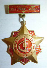 VC SPECIAL FORCES - Rare Medal - 20 YEAR MEMBER - 1967, 1987 - Vietnam War, 3424