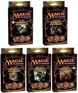 Magic The Gathering ALARA REORN Block 3rd Entry Set Japanese Version BOX MTG New