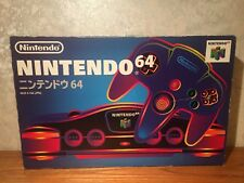 Boxed Japanese Nintendo 64 Game Console Japan NTSC J N64 Jap Jpn Jp Snes Nes