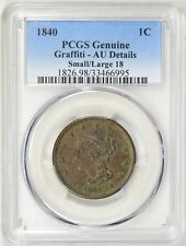 1840 Braided Hair Large Cent Small/Large 18 PCGS AU Details