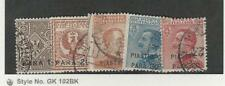 Italy Offices Turkey, Postage Stamp, #26-27, 30-32 Used