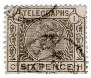 (I.B) QV Telegraphs : 6d Grey (plate 1)