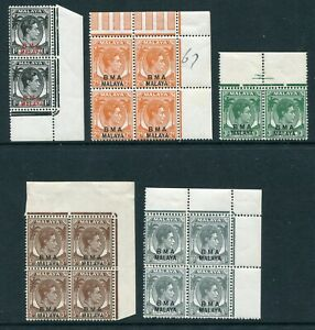 BMA O/P Malaya 1945 KGVI  16 x stamps in Multiples Mint U/M MNH or M/M