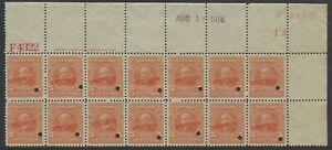 COSTA RICA DEFINITIVE ISSUE of 1910 MENA S68 SPECIMEN MNH PRINTING DATE AUG 1914