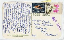 Picture postcard with a SINGAPORE AIRPORT-A postmark (C24063)