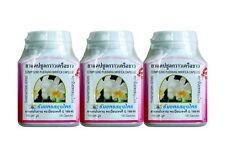 New Pueraria Mirifica Herbal Supplement 300 Capsules