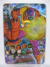 Dragon Ball Heroes H6-17 SR Lord Slug