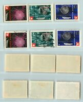 Russia USSR 1967 SC 3295-3297 Z 3367-3369 MNH and used . rtb2082