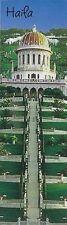Haifa israel imán Souvenir, 13 cm!, nuevo, a bahia templo panorama, (6)