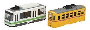 NEW Bandai B Train Shorty Tram 11 Tokyo 8500 & 8000 form Red Band 2 Cars Set F/S