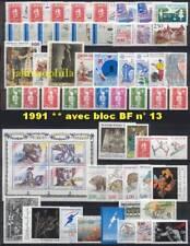 France Année 1991 complète NEUFS ** LUXE avec BF 13