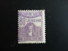 Tunisia Postage Due MNH SG D107 - catalogue value £90 - Ref LR2