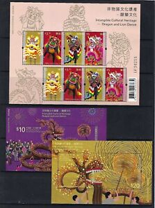 CHINA Hong Kong 2021 Cultural Heritage - Dragon and Lion Dance Stamp S/S + Mini