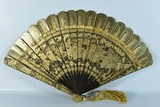 Fine Old China Chinese Hand Painted Gilt Gold Lacquer Fan Tortoise Shell Art
