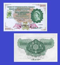 MALAYA BRITISH BORNEO 10 000 DOLLARS 1953. UNC - Reproduction