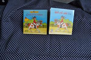 Pixi Buch Nr. 1715 Conni lernt reiten identisches in arabisch Pixi Buch arabisch