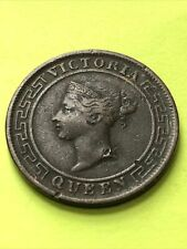 More details for ceylon-1870-one cent coin-queen victoria