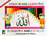 Colour and Learn the 99 Beautiful Names of Allah -  Children's Book (PB)