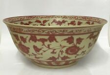 Large underglaze red bowl.  Yuan Period
