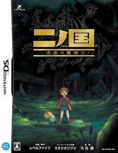 NEW Ni no Kuni & Book Magic Master Ninokuni Nintendo DS Studio Ghibli Japan