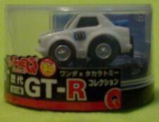 NISSAN Hakosuka GTR White Penny Racer Choro-Q GT-R Wonda #9 1/72nd