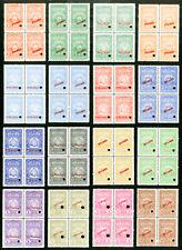 Honduras 1930's Stamp Lot of 24 values in Blocks