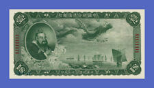 CHINA - FEDERAL RESERVE BANKS - 1 Dollar 1938s - Reproductions