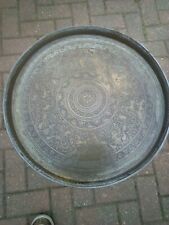 More details for  antique persian brass tray mythical creatures collectable tray  heavy 3.3 kilos