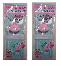 DAISO Lot 2 My Melody PET bottle cap straw Sanrio set