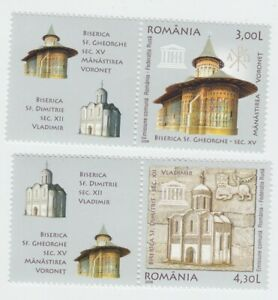 Romania Russia joint STAMPS 2008 Church MNH UNESCO orthodox religion