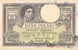 Superb Rare Vintage 1919 Poland 500 Zlotych Banknote in VF Condition