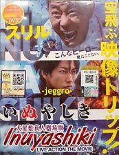 Japanese Movie DVD Inuyashiki (2018) GOOD ENG SUB All Region FREE SHIPPING