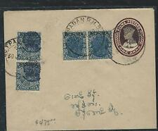 BURMA JAPANESE OCCUPATION (P2508B)SG J22 X 2 PAIRS ON PSE STATIONERY TO MYANMUNG