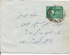 1985-PAKISTAN letter-1.