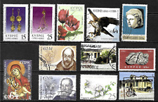 Cyprus.. Excellent postage stamps .. 0797