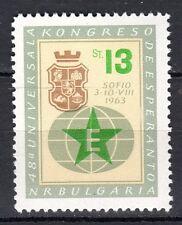 Bulgaria - 1963 Esperanto congress - Mi. 1387 MNH