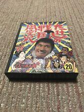 New Game soft Famicom 『Takeshi's Sengoku fuunzi』from Japan ☆