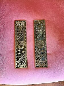 Antique  Bronze (?) Door Push Plates ~ (2)  ~Free Ship!
