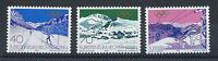 Liechtenstein N°679/81** (MNH) 1979 - J.O de Lake Placid
