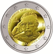 GRECIA 2 EURO 2019 - MANOLIS ANDRONIKOS - SIN CIRCULAR -