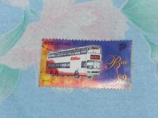 Used Singapore Stamp - Bus *Free Postage