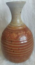 Neher Pottery Vase 1984 8 inches tall Very Early and Unique