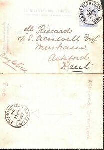 Belgium 1894 Letter Card 25c Preprinted Gand Station & Ashford Station Office