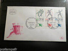 ISRAEL - 1977, FDC 1° JOUR - SPORTS, MACCABIAH, ESCRIME, LUTTE, FENCING