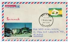 MALAYSIA - SARAWAK: 1980 Air Mail cover (C46897)