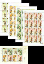 """China 2017-6 """"Spring, summer, autumn and winter""""stamps full sheets+mini-pane"""