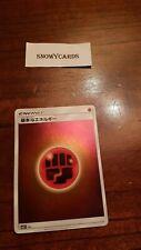 Japanese - Fighting Energy - Reverse Holo - Pokemon - SM5+