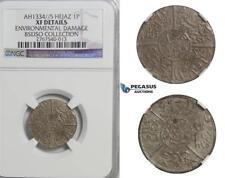 Saudi Arabia Coins for sale | eBay