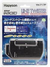 Hapyson Line Twister YH-717P With speed control function Easy speedy compact