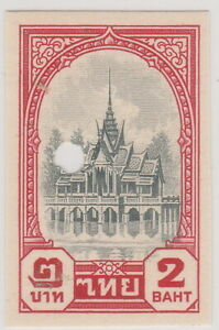 Siam Thailand King Rama VIII Bang-Pa-In Palace Issue 2 Baht Imperforated Waterlo
